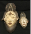 AAR Auctions African Art from the Rosen Collection