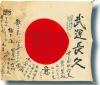 Heritage HISTORICAL MANUSCRIPTS AUCTION