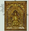 Gianguan Auctions Fine Chinese Paintings, Ceramics, Bronzes and Works of Art