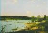 Potomack Auction Company