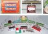 Lloyd Ralston Toys Banks, Vehicles, Trains,
