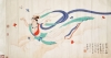 Gianguan Auctions Fine Chinese Paintings, Ceramics,