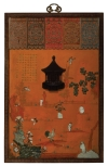 Heritage ASIAN ART