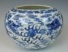J James Art & Antiques Auction