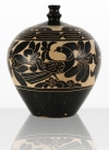 LARK MASON ASSOCIATES Asian Works of Art Online Auction