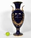 Ahlers & Ogletree Fine Estates & Collections Auction