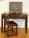 Kaminski August Asian & Estates Auction