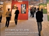23rd ANNUAL  Boston International Fine Art Show