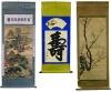 Bruneau & Co Japanese Kimono & Asian Art Auction