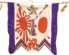 Heritage HISTORIC FLAGS OF WWII AND