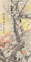 Tremont Online Estates & Asian Antiques Discovery Auction