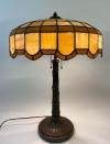 Wiederseim SUMMER Antique Auction ONLINE Only