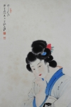 Gianguan Auctions Fine Chinese Paintings, Ceramics, Bronzes and Works of Art Sale