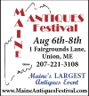 CANCELLED Maine Antiques Festival