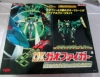 Moggies Auction Service CGC Graded & Non-Graded Comic Books Extravaganza and Vintage Gen 1 Transformer Robots (Japan)