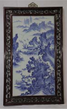 East Coast Auction