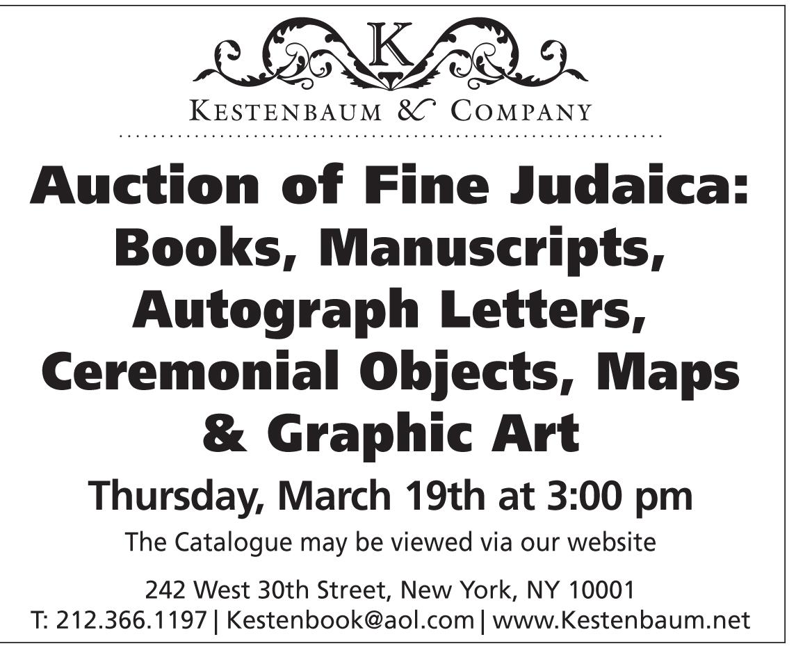 Kestenbaum Auction of Fine Judaica