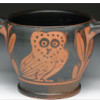 Artemis Gallery Ancient and Ethnographic Spring Variety Online Auction