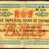 Archives International Auctions LLC