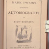 Gallery at Knotty Pine SPRING ANTIQUE & BOOK AUCTION
