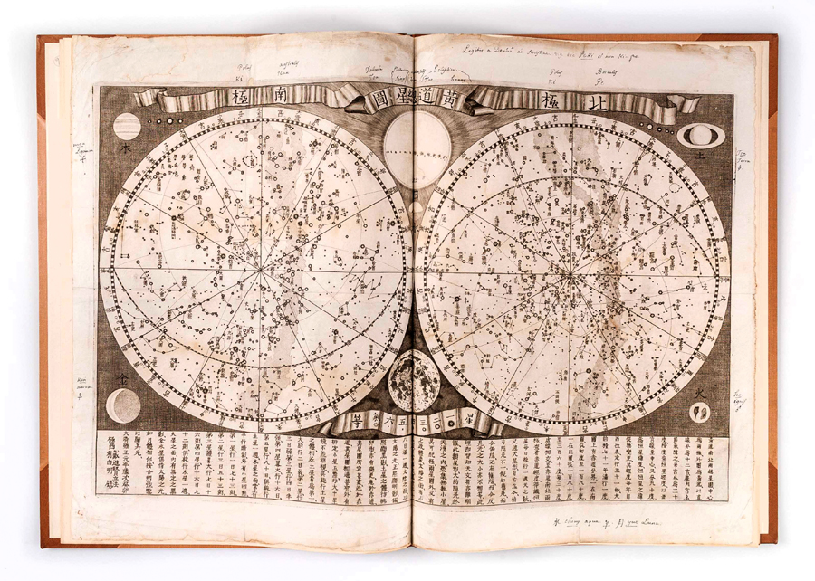 A star map from a sizable display of a private collection of Sino European<br>imprints of the Seventeenth and Eighteenth Century. Maggs Bros Ltd, London