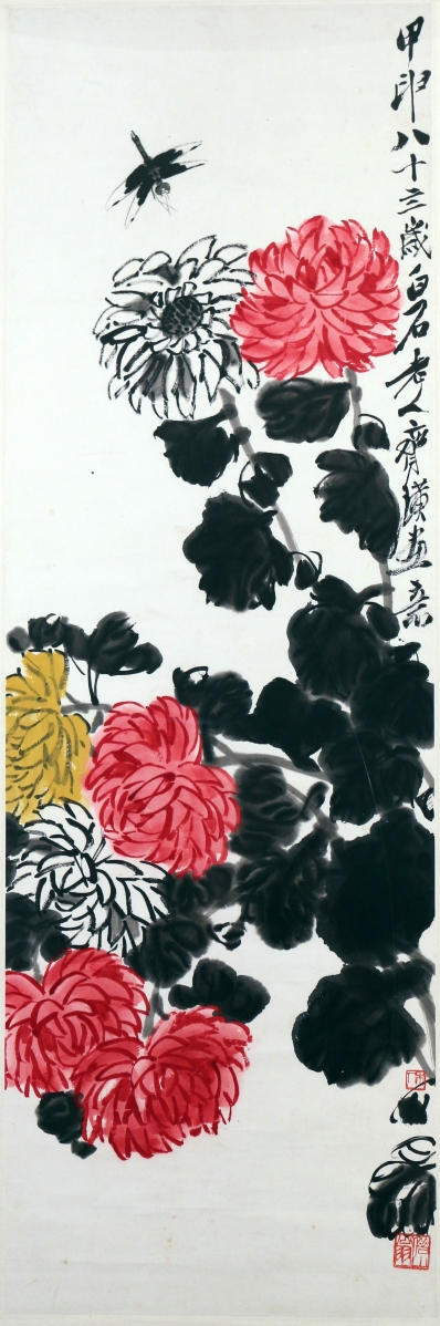 Attributed to Qi Baishi (Chinese, 1864–1957), a painting of a dragonfly and chrysanthemums, mixed media on silk-lined paper, 40 by 13 inches, with two seals of the artist, was bid to $90,000.