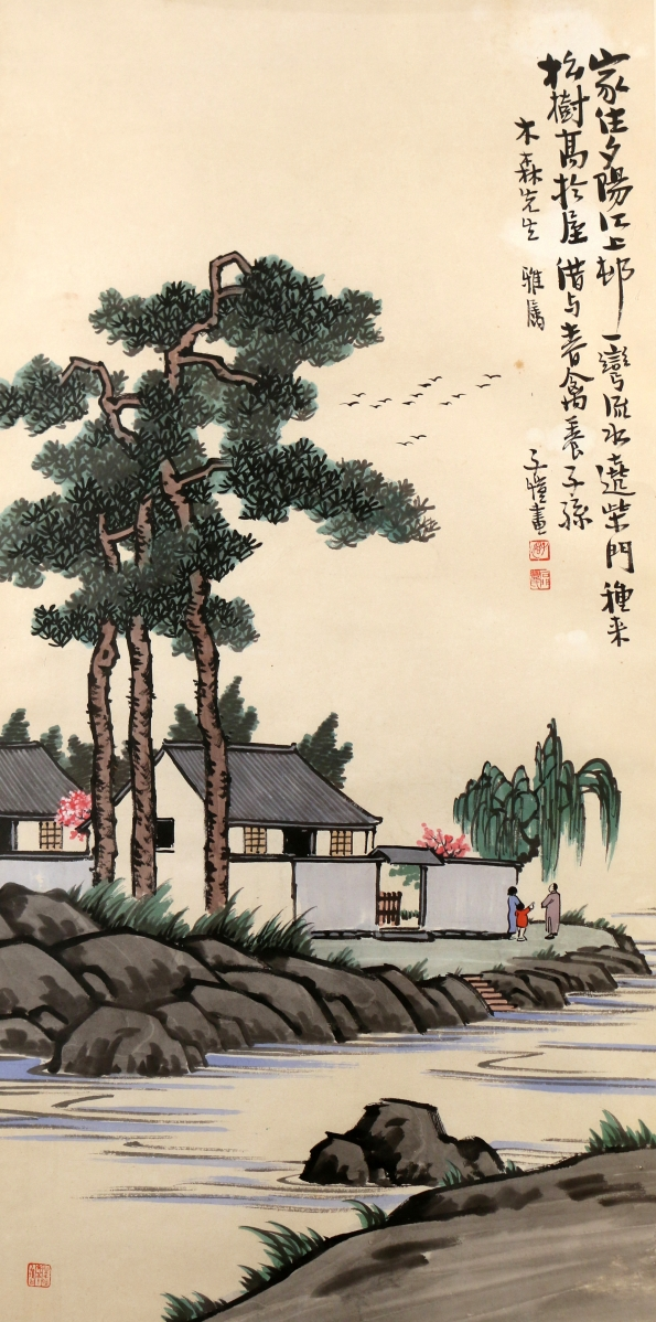 Headlining the sale was a mixed media on silk-lined paper of figures by a coastal residence attributed to Feng Zikai (Chinese, 1898–1975), which sold for $180,000, demolishing its $800-$1,200 estimate.