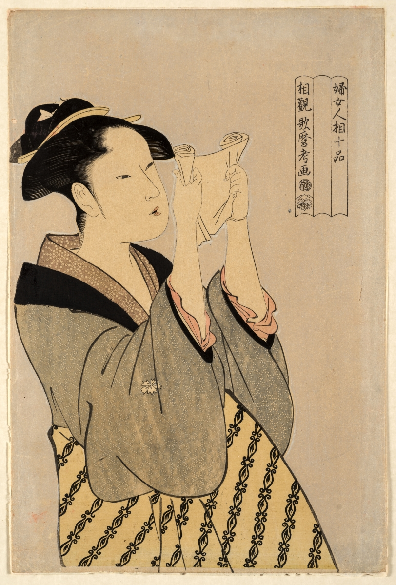 """Married Woman Reading a Letter"" by Kitagawa Utamaro, circa 1794. Color-printed woodcut."