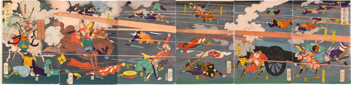 "Tsukioka Yoshitoshi (1839–1892), ""Picture of the Great Battle of Kawanakajima and Picture of the Bloody Battle of the Brave Generals of the Takeda Clan,"" 1866 and 1867, woodblock print hexaptych, 14-  by 59¾ inches. Courtesy Scholten Japanese Art."