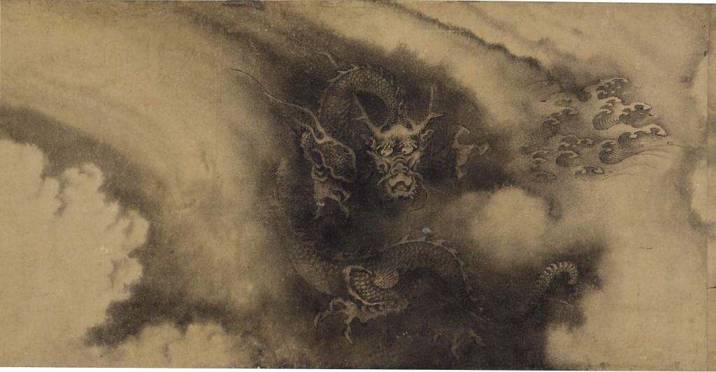 Lot 507_Chen Rong_Six Dragons 2