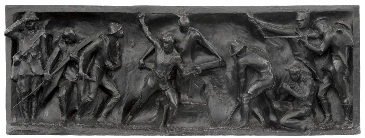 """War panel for the Madison Square """"Victory Arch No. 2,"""" 1919. Bronze, 25 by 65 by 6 inches. The Gertrude Vanderbilt Whitney Studio, Old Westbury, N.Y."""