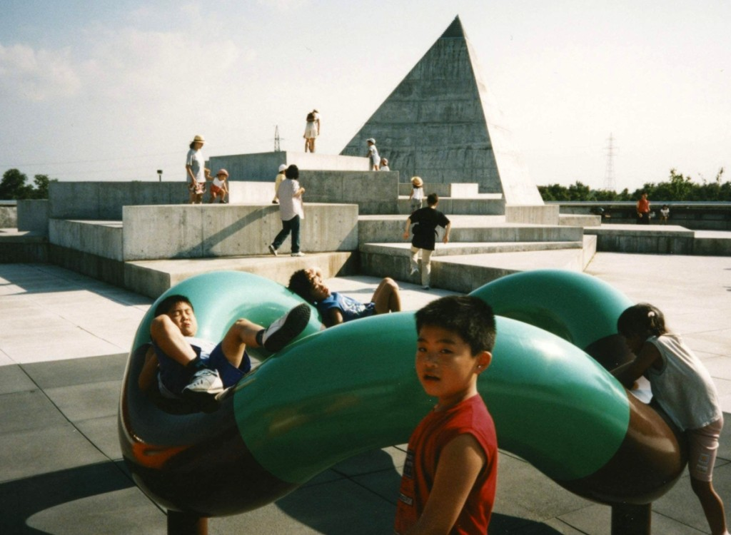 "Moerenuma Park was completed in 2005, 17 years after the death of its designer Noguchi. ""Play Sculpture"" by Isamu Noguchi, Moerenuma Koen (Moerenuma Park) in Sapporo, Hokkaido, Japan, n.d. Photographer unknown. ©The Isamu Noguchi Foundation and Garden Museum, New York/Artists Rights Society (ARS), NY."