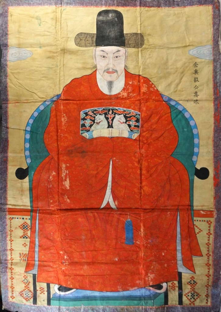 A Korean school portrait of a scholar, ink and color on mulberry paper with six-character mark realized $45,000.