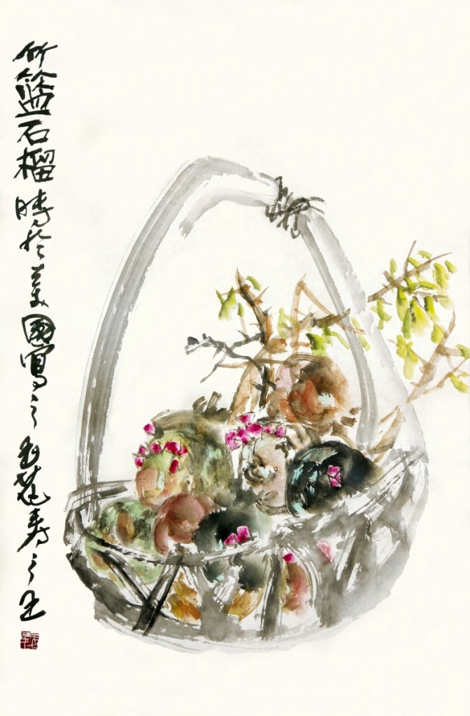 "Leading the sale, and setting a new record for the artist in the process, was ""Pomegranates in Bamboo Basket"" by Dr Yuhua Shouzhi Wang, which brought $1,498,600 ($1/1.5 million)."