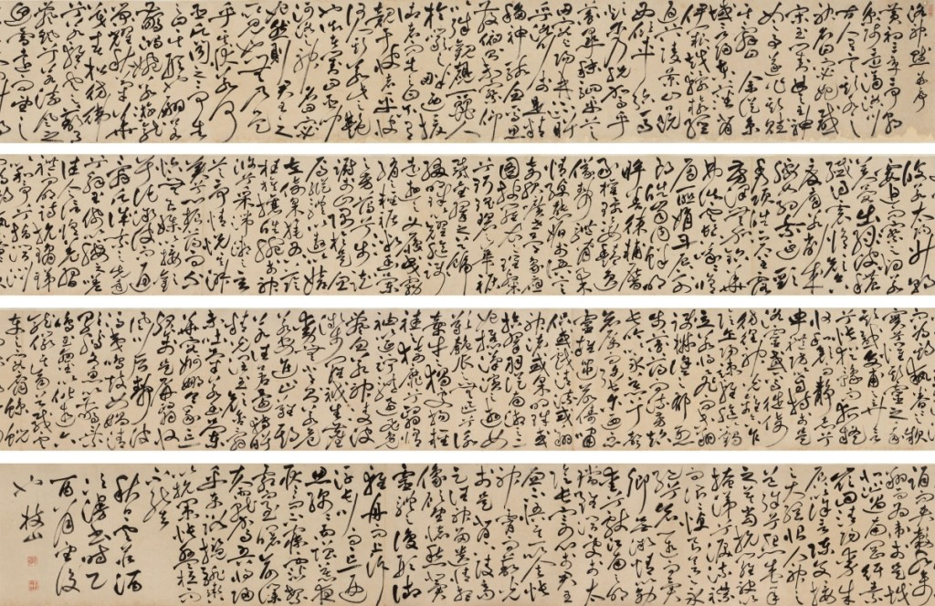 "The highest priced lot sold at Sotheby's during Asia Week was ""Ode to the Goddess of the Luo River in Cursive Script"" by Zhe Yunming (1460-1526),"" which made $1,580,000."
