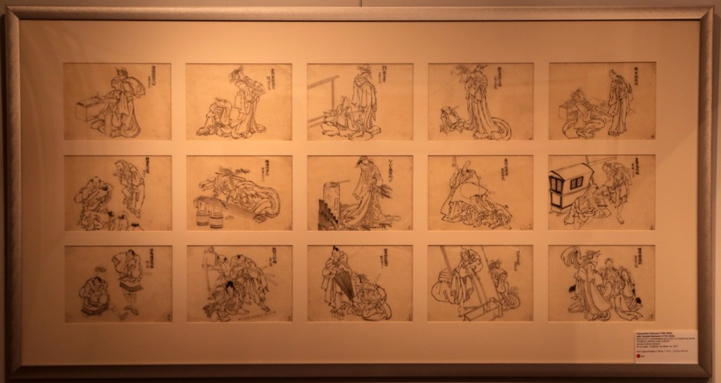 """At Scholten Japanese Art's exhibition """"Brush – Block – Baren: Japanese Woodblock Printmaking,"""" Martin exhibited a group of   15 drawings by Katsushika Hokusai (1760-1849) with Hokutei Bokusen (1775-1824) related to pages in Ehon """"Chinese Verses And Joruru."""""""
