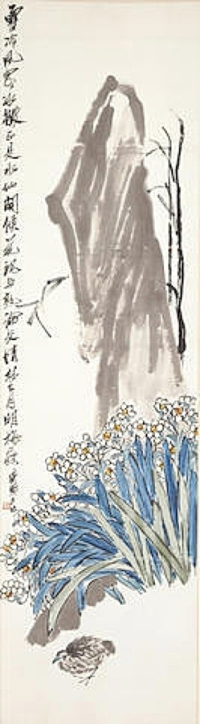 """Narcissus, Rock and Quail"" by Qi Baishi (1862-1957) sold for $437,575, the top price realized in the Chinese Paintings and Works of Art sale."