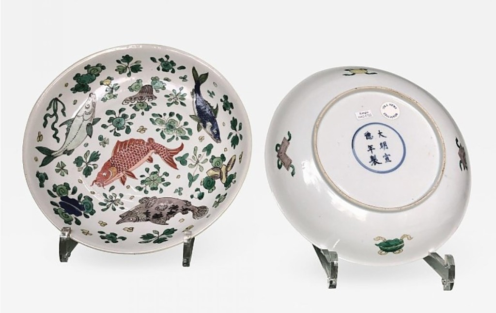 This pair of famille verte Kangxi period plates measured 8 inches diameter and dated to 1662-1722. Ita Howe Gallery, Bethlehem, Penn., had the pair priced on request.