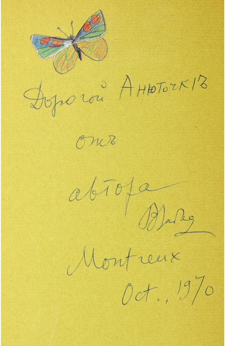 Close friends and relatives of novelist Vladimir Nabokov (1899-1977) would get butterfly drawings in books inscribed to them. This first edition of Ada or Ardor: A Family Chronicle sold for $15,120, more than double its high estimate. Published in London by Weidenfeld and Nicolson in 1969, this was a presentation copy, signed and inscribed with a butterfly drawing to his wife Vera's close cousin, Anya Feigin, dated October 1970.