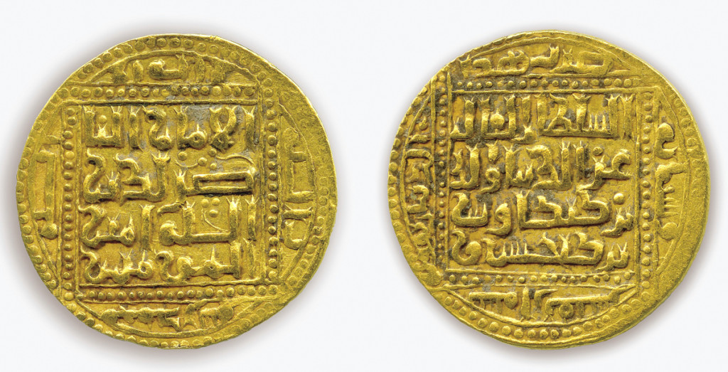 Gold dinar, Seljuk Dynasty of Rum or Anatolia (modern Turkey), circa 1217-18. Minted at Konya in central Turkey by Sultan Kay Kawus I (1211-20). Collection of the Hallie Ford Museum of Art, Willamette University, Salem, Ore., gift of Gary Leiser.