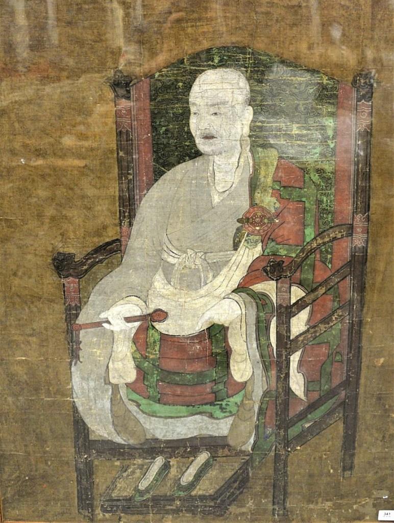 Nadeau's portrait