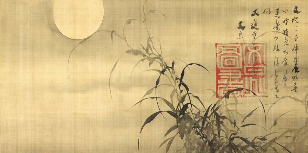 """Tani Buncho, """"Grasses and Moon,"""" Japanese, Edo period, 1817. Hanging scroll; ink on silk.   Harvard Art Museums, Promised gift of Robert S. and Betsy G. Feinberg. Image:   John Tsantes and Neil Greentree; ©Robert Feinberg."""