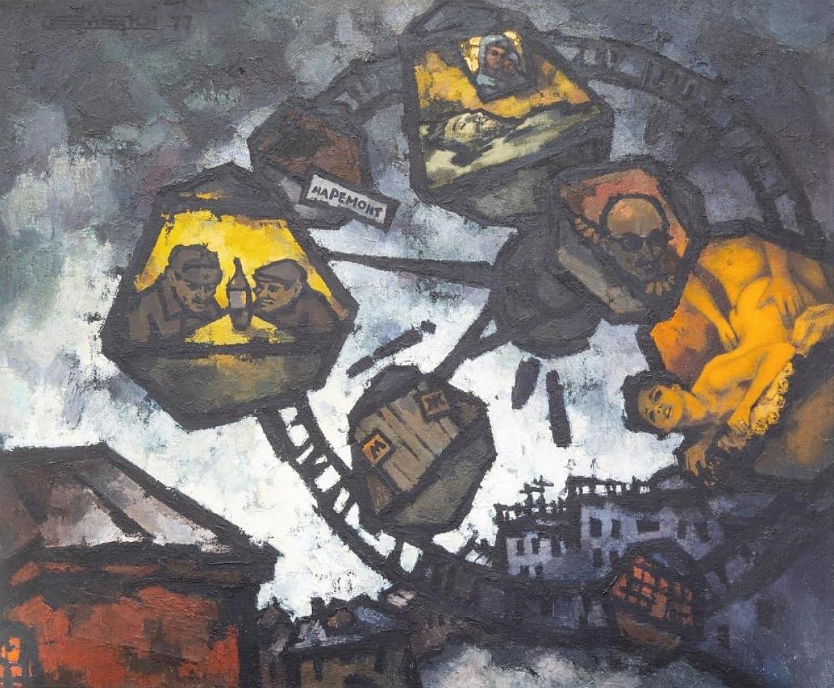 """Oscar Rabin's (Russian, 1928-2018), 1977, """"Ferris Wheel (In Memory of Artist Evgeny Rukhin)"""" spun to $56,250 from a Russian buyer ($50/70,000)."""
