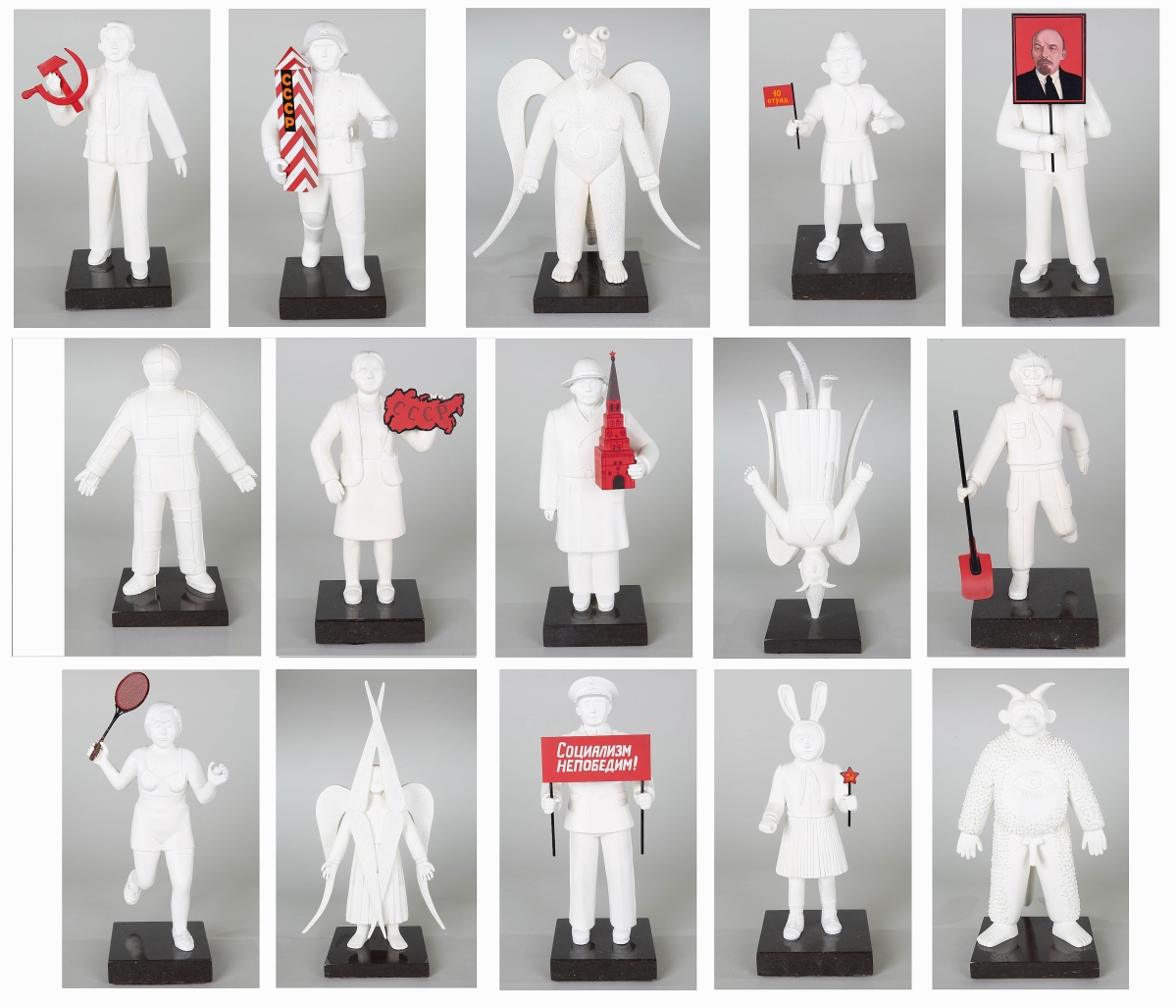 """The 15 white-painted bronze figures in Grisha Bruskin's (Russian, b 1945) """"Birth of a Hero"""" had participated in the global exhibition """"Forbidden Art: The Postwar Russian Avant-Garde."""" It sold for $125,000 ($100/150,000)."""